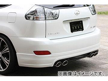 エムズスピード LUV LINE リアアンダースポイラー バージョン2 未塗装 トヨタ ハリアー MCU3/ACU3