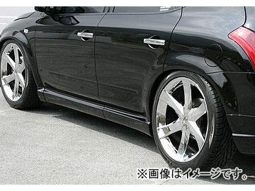 エムズスピード LUV LINE サイドステップ 未塗装 ニッサン ムラーノ Z50