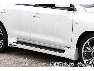 エムズスピード LUV LINE サイドステップ 未塗装 トヨタ ランドクルーザー200 URJ202W 2009年04月~