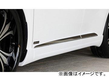 エムズスピード LUV LINE サイドステップ 未塗装 レクサス RX350 GGL1#W