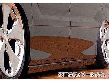 エムズスピード GRACE LINE サイドステップ 未塗装 トヨタ アルファード ANH/MNH AX,MX,AX-L,MX-L,MZ用 MC前
