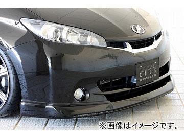 エムズスピード GRACE LINE フロントハーフスポイラー トヨタ ウィッシュ ZGE2# 1.8S