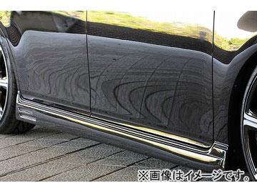 エムズスピード GRACE LINE サイドステップ トヨタ ウィッシュ ZGE2# 1.8S