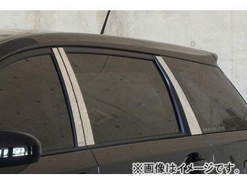 エムズスピード ステンレスピラーリフレクター 6ピース トヨタ ウィッシュ ZGE2# 1.8S