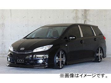 エムズスピード GRACE LINE フロント・サイド・リアセット トヨタ ウィッシュ ZGE2# 2.0G/1.8X
