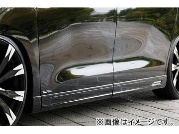 エムズスピード GRACE LINE サイドステップ 未塗装 トヨタ ヴェルファイア GGH/ANH V.X グレード MC前