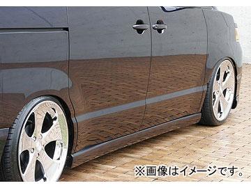 エムズスピード GRACE LINE サイドステップ 未塗装 トヨタ ヴォクシー AZR MC後