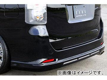 エムズスピード GRACE LINE リアアンダースポイラー 2WD専用 トヨタ ヴォクシー ZRR ZS・Z グレード MC前