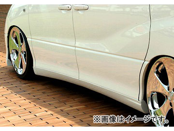 エムズスピード GRACE LINE サイドステップ 未塗装 トヨタ エスティマ ACR/MCR X,G,J用 MC後