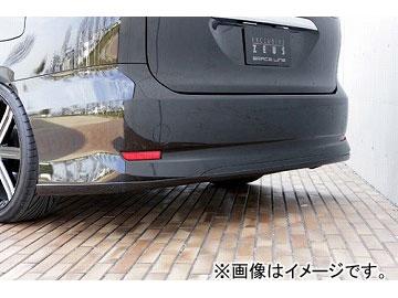 エムズスピード GRACE LINE リアアンダースポイラー 未塗装 トヨタ エスティマ ACR/GSR アエラス用 MC前