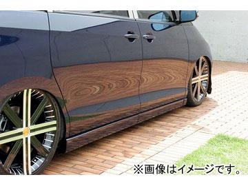 エムズスピード GRACE LINE サイドステップ 未塗装 トヨタ エスティマ ACR/GSR G/X用 MC前