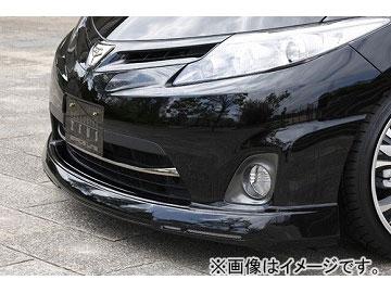 エムズスピード GRACE LINE フロントハーフスポイラー トヨタ エスティマ ACR/GSR アエラス用 MC後