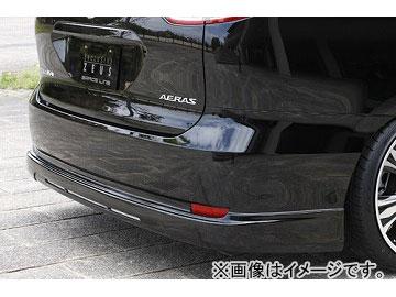 エムズスピード GRACE LINE リアアンダースポイラー 未塗装 トヨタ エスティマ ACR/GSR アエラス用 MC後