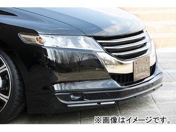 エムズスピード GRACE LINE フロントハーフスポイラー ホンダ オデッセイ RB3.4