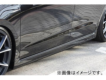 エムズスピード GRACE LINE サイドステップ Ver.2 未塗装 ホンダ オデッセイ RB3.4