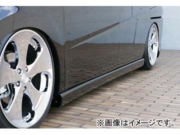 エムズスピード GRACE LINE サイドステップ 未塗装 ホンダ ステップワゴン RG1/2 MC前 2005年05月~2007年10月