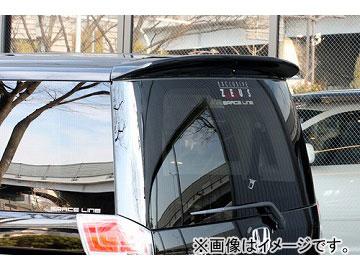 エムズスピード GRACE LINE リアウィング 未塗装 ホンダ ステップワゴン RK1.2 G.L.Li G.L.Li MC前 200910~201203