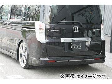 エムズスピード GRACE LINE リアアンダースポイラー 未塗装 ホンダ ステップワゴン RK5.6 スパーダ スパーダ MC前 200910~201203
