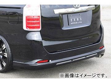 エムズスピード GRACE LINE リアアンダースポイラー 2WD専用 トヨタ ノア ZRR Si・S グレード MC前