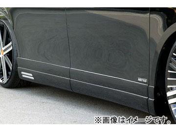 エムズスピード GRACE LINE サイドステップ 未塗装 トヨタ ノア ZRR G/X/YY グレード MC後