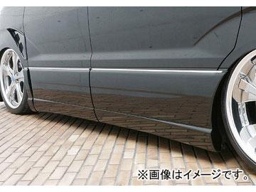 エムズスピード EXE LINE サイドステップ&パネル Ver.2 未塗装 トヨタ アルファード ANH・MNH MC後