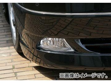 エムズスピード EXE LINE フォグランプキット Ver.2 トヨタ アルファード ANH・MNH MC後