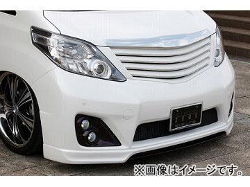 エムズスピード EXE LINE フロントバンパースポイラー 未塗装 トヨタ アルファード GGH・ANH MC前