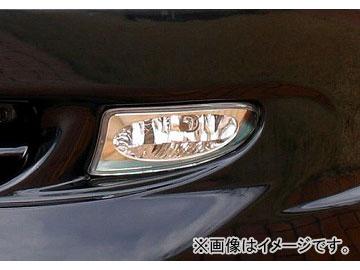 エムズスピード EXE LINE フォグランプキット 1セット トヨタ エスティマ ACR・MCR MC前