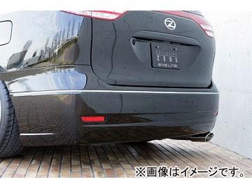エムズスピード EXE LINE リアバンパースポイラー 未塗装 トヨタ エスティマ ACR・GSR