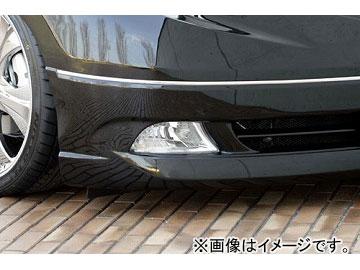 エムズスピード EXE LINE フォグランプキット 1セット トヨタ エスティマ ACR・GSR