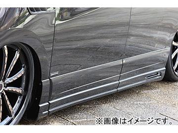 エムズスピード EXE LINE サイドステップ&パネル 未塗装 ニッサン エルグランド E52