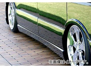エムズスピード EXE LINE サイドステップ&パネル 未塗装 ホンダ ステップワゴン RF5/6/7/8 スパーダ MC後 2003年06月~2005年04月