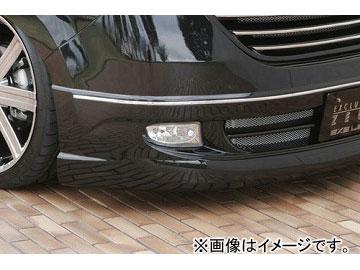 エムズスピード EXE LINE フォグランプキット ホンダ ステップワゴン RG1/2 MC前 200505~200710