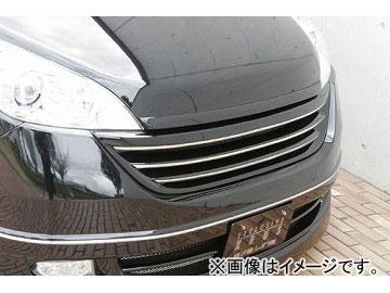 エムズスピード EXE LINE フロントグリル 未塗装 ホンダ ステップワゴン RG1/2 MC前 200505~200710