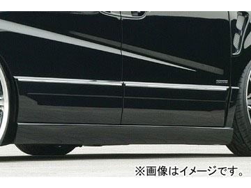 エムズスピード EXE LINE サイドステップ&パネル 未塗装 ホンダ ステップワゴン RG1/2 MC後 2007年11月~2009年09月