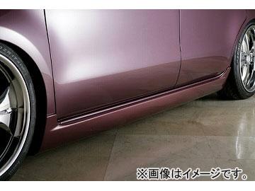エムズスピード SMART LINE サイドステップ 未塗装 ニッサン ノート E11