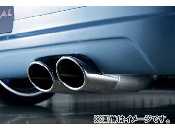 エムズスピード SMART LINE エキゾーストシステム M/T除く 2WD専用 トヨタ パッソ QNC/KGC10 MC前(Racyを除く)