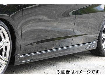 エムズスピード SMART LINE サイドステップ 未塗装 ホンダ フィット ハイブリッド GE6.7/GP1 G.L.X グレード MC後/ハイブリッド