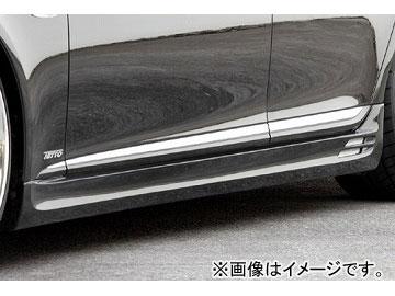 エムズスピード プルシャンブルー サイドスポイラー 未塗装 未塗装 LS460 レクサス レクサス LS460 2006年09月~2009年09月, 健康デパート:54011e06 --- officewill.xsrv.jp