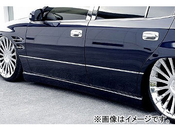 エムズスピード プルシャンブルー サイドスポイラー 未塗装 未塗装 トヨタ アリスト アリスト トヨタ JZS160/161, カガシ:e32091e5 --- officewill.xsrv.jp