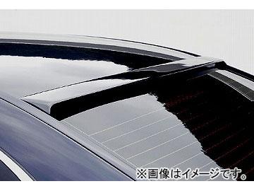 エムズスピード プルシャンブルー ルーフスポイラー 未塗装 トヨタ アリスト JZS160/161