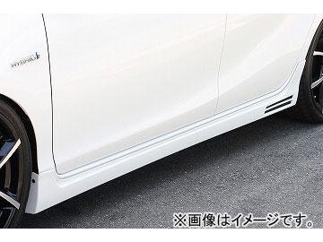 エムズスピード GLMRS LINE サイドステップ 未塗装 トヨタ アクア NHP10