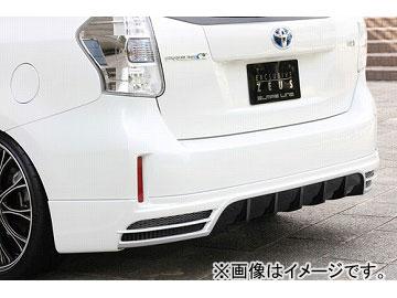 エムズスピード GLMRS LINE リアアンダースポイラー 未塗装 トヨタ プリウスα ZVW41W