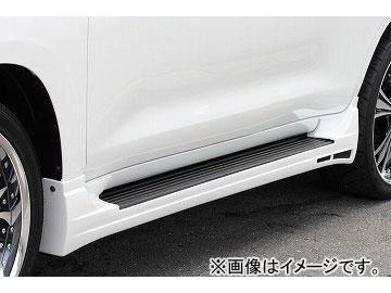 エムズスピード LUV LINE サイドステップ 未塗装 トヨタ ランドクルーザー200 URJ202W 2012年01月~