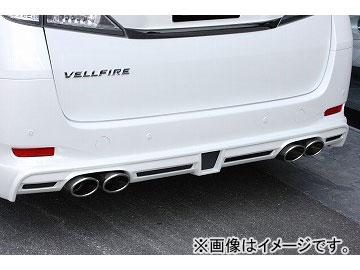 エムズスピード GRACE LINE エキゾーストシステム 左右4本出し 2400用/2・4WD 3500用/2WD トヨタ ヴェルファイア GGH/ANH/ATH V.X/ハイブリッド V,X MC後