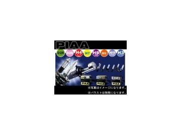 PIAA HID 純正交換タイプ マティアス HH224S HB タイプ 12V 35W
