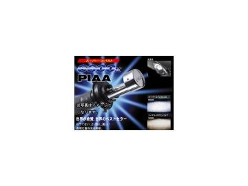 PIAA HID バルブハーネスセット 6600K スーパーコバルト HH91S H4 切替タイプ 12V 車検対応