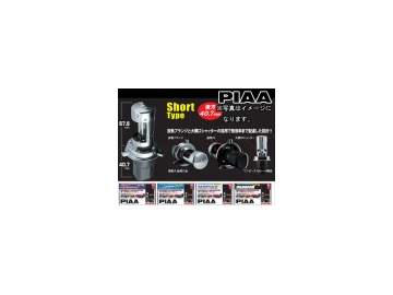 PIAA HID バルブハーネスセット 6600K SUPER COBALT(スーパーコバルト) ショートタイプ HH91S H4(L/H) 切替タイプ 12V