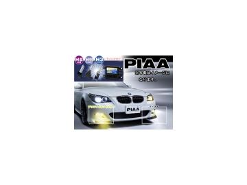 PIAA HID 純正フォグランプ専用 コンプリートキット PLASMA ION YELLOW(プラズマイオンイエロー) HH189SB H3 タイプ 12V 25W 車検対応