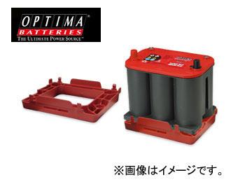 オプティマ/OPTIMA カーバッテリー バッテリーセット 23060008-S 100D23R SET